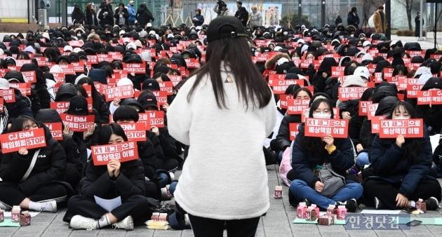 [포토] '엑스원 재결성 요구 발언하는 팬들'