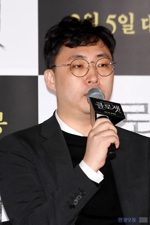 '클로젯' 하정우X김남길 주파수마저 통하는 특급 케미(종합)