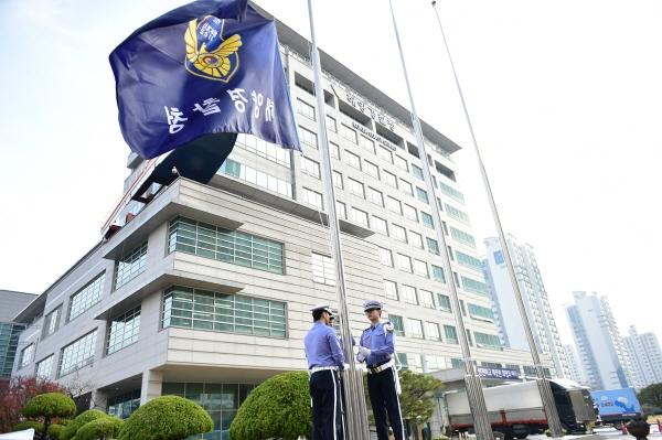 해경청, 올해 경찰관 등 1609명 채용…역대 최다