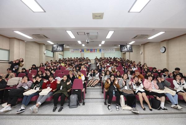 제주대, 올해 신입생 대상으로 'JNU 펠롱 STAR 신입생 예비대학' 프로그램 운영