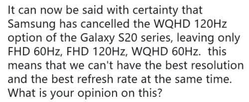 갤럭시 S20, 최고 해상도(WQHD)에서는 120Hz지원 'X'