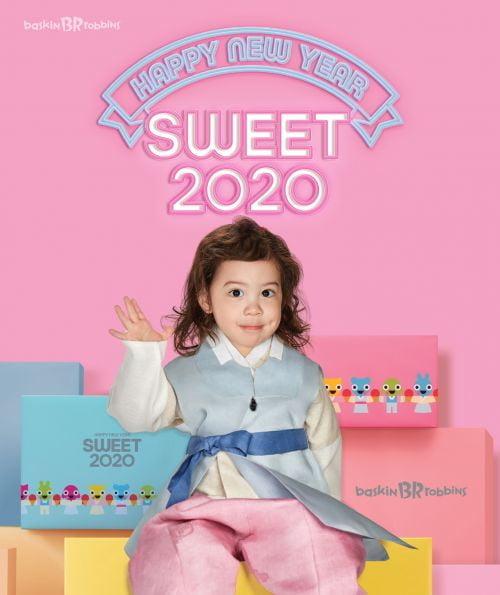 배스킨라빈스,     설 명절 '2020 설날 선물세트'출시