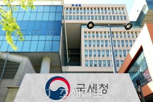 국세청, '체납정리' 국민 목소리 듣는다…국민참여단 모집