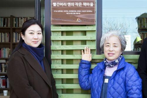 KT&G장학재단,   '산불 피해' 강원 고성에 도서관 재건립 후원