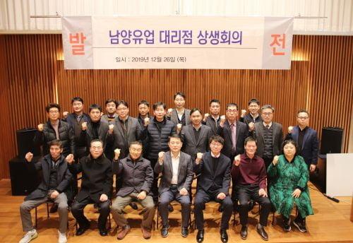 남양유업,    설 명절  거래대금 조기지급 '상생경영' 나서