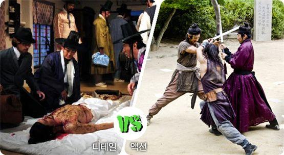 <제중원> vs <추노>│전격비교! <추노> vs <제중원>