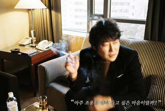 """송강호│""""나는 한 번도 뜨겁고 요란했던 적이 없다"""""""