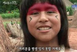 '패밀리가 떴다' vs <아마존의 눈물>