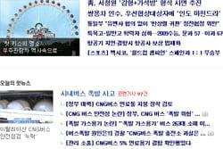 트위터│인쇄 매체에서 트위터까지