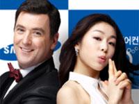 피겨 선수 김연아, 브라이언 오서 코치와 결별.