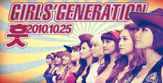 [강명석의 100퍼센트] 소녀시대, SM의 스페셜 에디션
