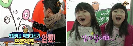 """<야행성> 조승욱 PD """"유쾌하면서도 끝날 때는 따뜻함이 0.5% 정도 남았으면"""""""