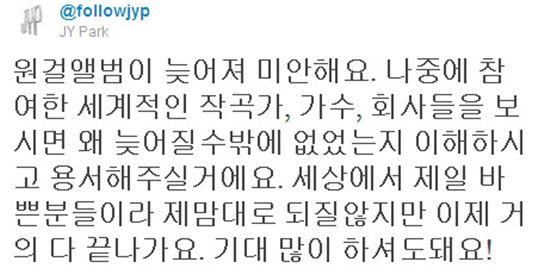 [타임라인] 서인영, 자신의 독설 가족 이야기 공개