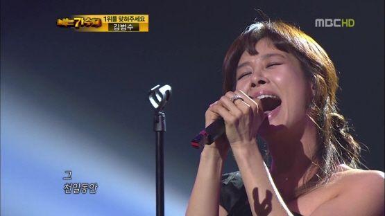 옥주현, 그녀는 가수였다