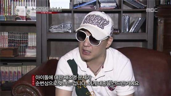 """[타임라인] 김현중 """"〈무한도전〉조정특집 테스트 받았지만 너무 힘들어서 포기했다"""""""