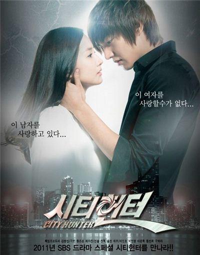 김보경 <시티헌터> OST 참여