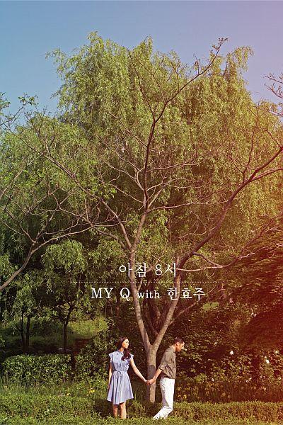 한효주, 마이큐 새 싱글에 듀엣으로 참여