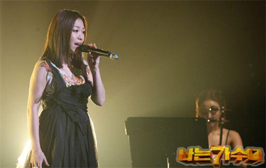 박정현, 당신을 밀당의 고수로 임명합니다
