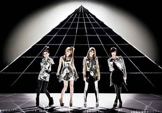 2NE1, 일본 첫 콘서트투어 1회 추가 결정