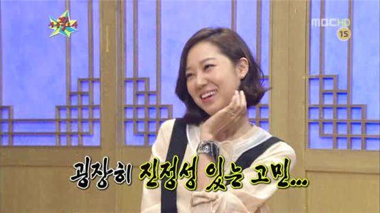 """[타임라인] 공효진 """"강호동도 <최고의 사랑> 출연 거부했었다"""""""