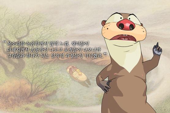 """박철민 """"애드리브엔 용기와 건방이 필요해요. 무모한 도전이"""""""