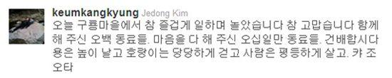 """[타임라인] 김수현 작가 """"4년 만에 가족드라마 아닌 멜로 작업"""""""