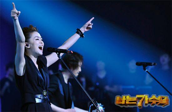 '나가수' 자우림 첫 경연 1위, '나는 밴드다'의 시작?