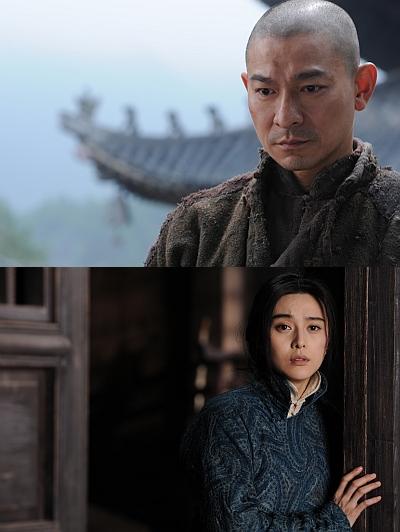 유덕화·판빙빙, 영화 <샤오린> 홍보차 11일 내한