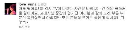 """[타임라인] 유승호 """"드라마 촬영 정상적으로 소화할 수 있어요"""""""