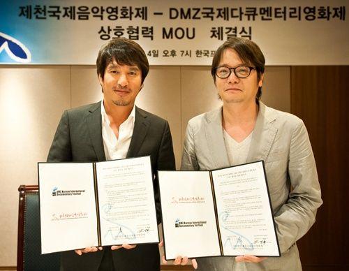 제천국제음악영화제-DMZ국제다큐멘터리영화제 MOU 체결