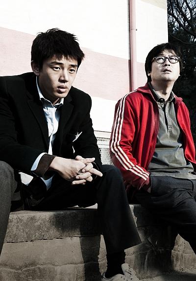 김윤석·유아인 주연 <완득이>, 10월 개봉 확정