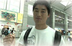 2011년 9월 21일