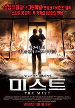 차태현│이야기의 힘이 느껴지는 영화들