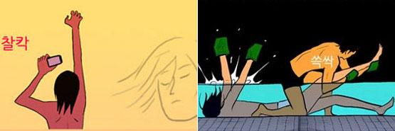"""하일권 """"<목욕의 신>을 볼 때마다 3분 정도 웃을 수 있으면 좋겠다"""""""