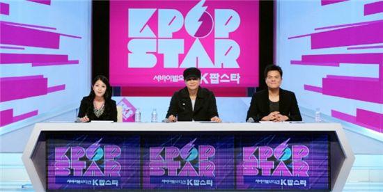 SBS < K팝 스타 > 12월 4일 첫 방송