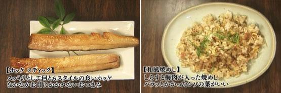 야식은 <심야식당>, 점심은 '정오식당'이!