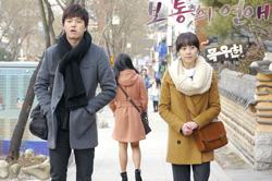 2012년 2월 29일, 오늘의 연애 각성 <드라마 스페셜-보통의 연애>