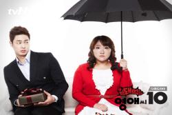 2012년 5월 4일, 오늘의 트러블 메이커 <막돼먹은 영애씨>
