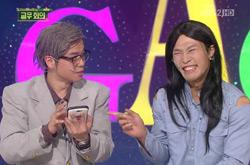 <개콘> 특집, 제 26회 한밤의 섹션 TV 연예가 중계 장학퀴즈