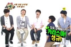 2012년 6월 13일, 오늘의 가상캐스팅 <주간아이돌>