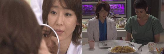 성형외과에서 만난 일본인의 우울