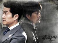 SBS <추적자>, 본방송 1회와 스페셜 방송 1회 등 연장 방송 결정.