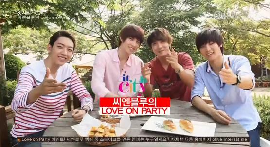 <씨엔블루의 LOVE ON PARTY>, 맛있게 요리한 씨엔블루의 '네가지'