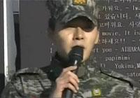 배우 현빈, 6일 오후 모범 병사 표창상 받으며 제대