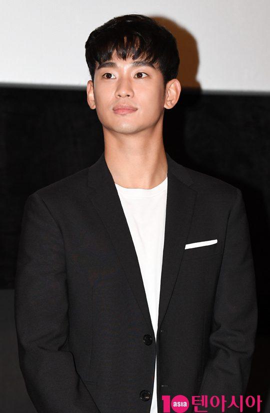 배우 김수현 / 사진=텐아시아DB