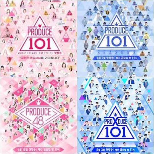 엠넷 '프로듀스' 전 시즌 포스터./ 제공=엠넷
