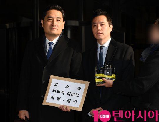 강용석 변호사와 김세의 가로세로연구소 대표. / 사진=텐아시아DB