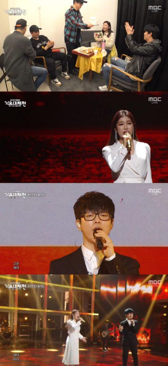 '2019 MBC 가요대제전' 방송화면. /사진=MBC