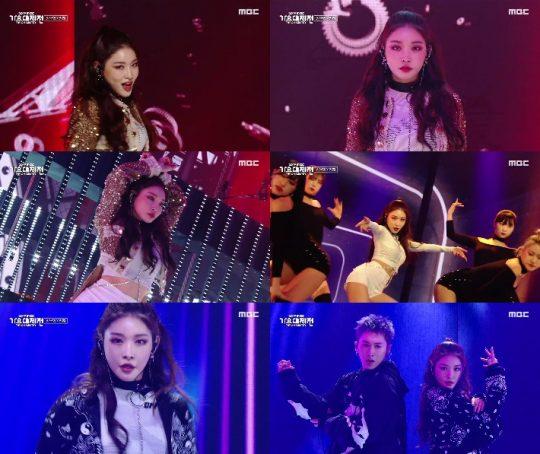 사진='2019 MBC 가요대제전: 더 케미스트리' 방송 화면 캡처.