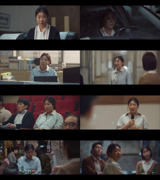 '블랙독' 방송 화면 캡처./사진제공=tvN